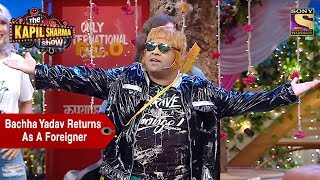 Download Baccha Yadav Returns As A Foreigner - The Kapil Sharma Show Video