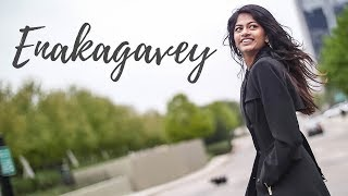 Download Enakagavey - Stella Ramola Video