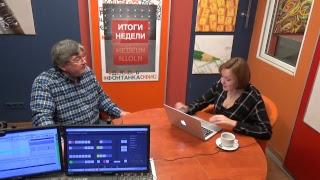 Download Итоги недели с Андреем Константиновым - 18.01.2019 Video