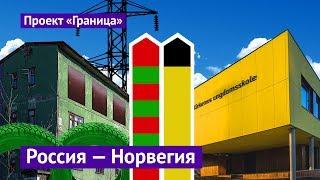 Download Северная граница России: где жить, а где выживать Video