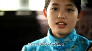 Download 时尚旅游 20151102:细品苏州园林极致之美 令人尖叫的雁荡三绝 Video