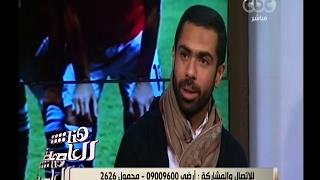 Download هنا العاصمة | أحمد فتحي يكشف عن ما قاله لـ محمد صلاح بين شوطي النهائي Video