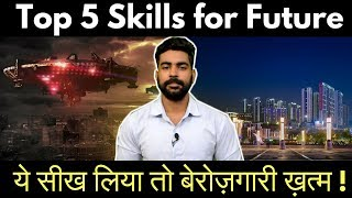 Download Top 5 Skills for Future Jobs & Career   Future Work   Must Learn   Free Courses   Praveen Dilliwala Video