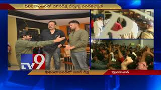 Download Pawan Kalyan deeksha over Sri Reddy's comments - TV9 Video