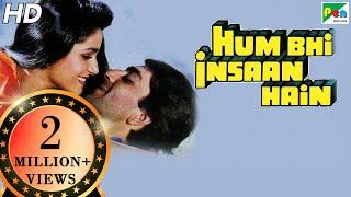 Download Hum Bhi Insaan Hain   Full Movie   Sanjay Dutt, Jackie Shroff, Neelam   HD 1080p Video