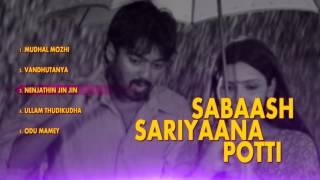 Download Sabaash Sariyana Potti - Tamil Music Box Video