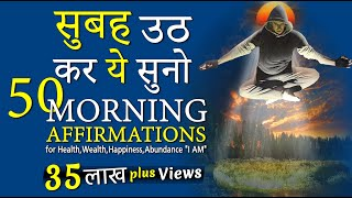 Download Daily 5 Minutes to Achieve Your Dreams | Motivational Video for Success ( Morning Affirmations) Video