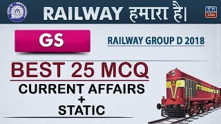 Download Best 25 Current Affairs + Static Questions | Railway 2018 | GS | Live at 7 PM Video