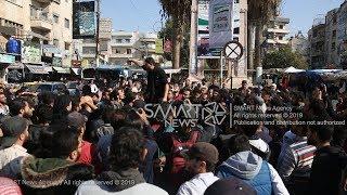 Download مظاهرة في مدينة إدلب دعما لأهالي كفرتخاريم وضد ″تحرير الشام″ Video