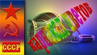 Download Первый советский цветной фильм - Карнавал цветов - 1935 год Video