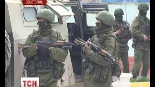 Download ТСН.Тиждень зняв кліп про наступ Росії на Україну Video
