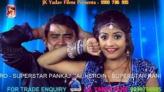Download तोहरा से नीमन ए हो करेजा नइहर के यार हो || 2018 Popular Bhojpuri Song || Sabita Raj & Shibu Sargam Video