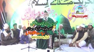 Download Wahabiyat Ki Pehchan ~ Allama Kazim Pasha Quadri Sahab Video
