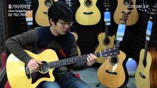 Download [켄지의 리뷰] 시그마기타(SIGMA GUITAR) GRC-1ST Video
