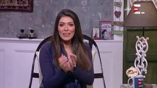 Download ست الحسن - حلقة الثلاثاء 29 نوفمبر 2016 Video