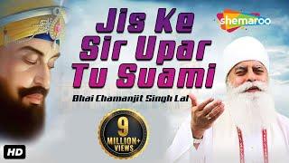 Download Jis Ke Sir Upar Tu Suami ( Bhai Chamanjit Singh Lal ) Video
