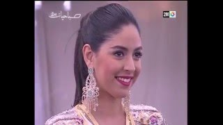 Download Leila HADDIOUI: Styliste Siham El Habti Video