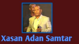 Download heestii gelin dhexe habeenkii iyo codkii Xasan Adan Samatar Video