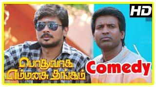 Download Podhuvaga Emmanasu Thangam Comedy Scenes | Part 1 | Udhayanidhi Stalin | Soori | Parthiban Video