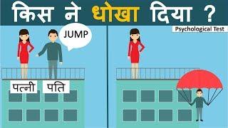 Download Test Your IQ with 14 logical paheliyan | Logical Baniya Video