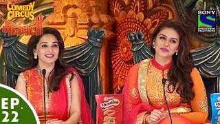 Download Comedy Circus Ke Mahabali - Episode 22 - Madhuri Dixit & Huma Qureshi Special Video