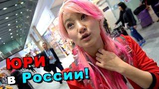 Download Японка Юри первый раз в России. К такому ее жизнь не готовила! Video
