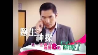 Download 仁心解碼 2 Video