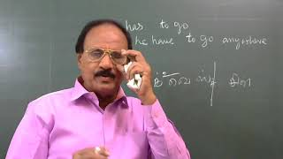 Download Spoken English through Tamil.Difference between ″ I have to go and I had to go ″ Video