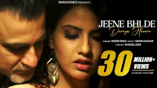 Download Jeene Bhi De Duniya Humein Full Title Song| Ishq Gunaah | Original Song | Dil Sambhal Jaa Zara | Video