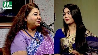 Download Aaj Sokaler Gaane | আজ সকালের গানে | Ruksana Ahmed Rokshi | Nahida Afroj Sumi | EP 649 Video