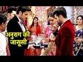 Download Kasauti Zindagi Kayy: WHAT! Anurag Becomes Detective Video