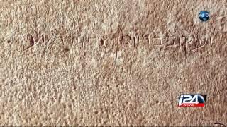 Download Nouveau rebondissement dans l'affaire du tombeau de christ Video