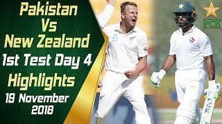 Download Pakistan Vs New Zealand | Highlights | 1st Test Day 4 | 19 November 2018 | PCB Video