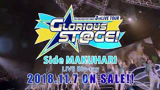 Download THE IDOLM@STER SideM 3rdLIVE TOUR ~GLORIOUS ST@GE!~ LIVE Blu-ray Side MAKUHARI ダイジェスト映像 Video