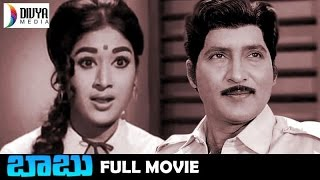 Download Babu Telugu Full Movie | Sobhan Babu | Vanisri | Lakshmi | K Raghavendra Rao | Divya Media Video