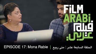 Download فيلم عربي الحلقة 17 : أساليب في المونتاج للتأثير الدرامي والعاطفي Video