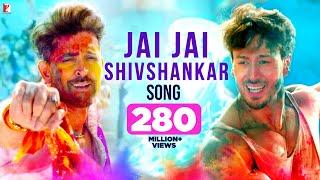 Download Jai Jai Shivshankar Song   War   Hrithik Roshan   Tiger Shroff   Vishal & Shekhar ft, Vishal, Benny Video