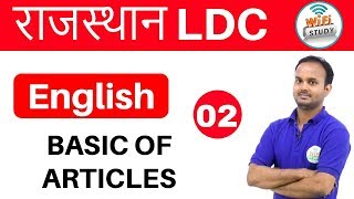 Download English Special Class for Rajasthan LDC, RAS, Exams by Sanjeev Sir | BASIC of ARTICLES | Day - #02 Video