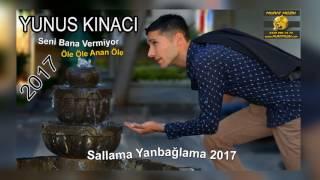 Download Seni Bana Vermiyor - Öle Öle Anan Öle - Sallama Yavuzeli Yöresel 2017 YUNUS KINACI 2017 Video