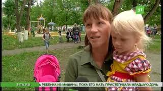 Download В День России у жителей Курчатовского района появился новый асфальт Video