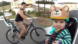 Download Taika's First Bike Ride! Video