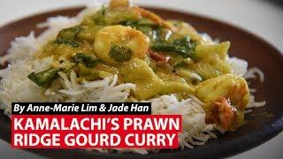Download Kamalachi's Prawn Ridge Gourd Curry | Vanishing Recipes | CNA Insider Video