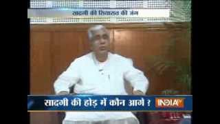 Download Know Chief Ministers of country leading modest, simple life, Part 2 Video