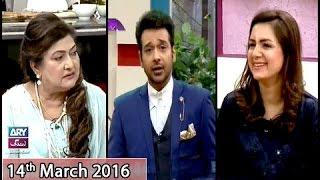 Download Salam Zindagi - Guest: Afshan Qureshi & Sana Faysal And Ayat - 14th March 2016 Video
