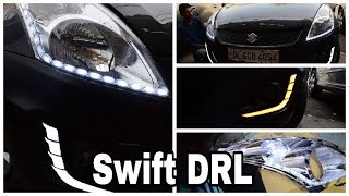 Download Install Day Time Running Lamps(DRL) on the Swift / Swift Dzire Video