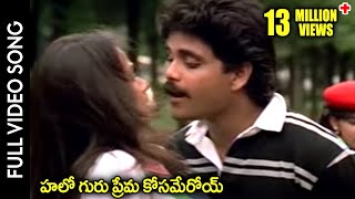 Download Nirnayam Movie    Hello Guru Prema Kosam Video Song    Nagarjuna, Amala Video