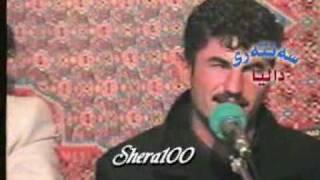 Download Gorani Inzibat - 2005 CD 1 - 3 Video