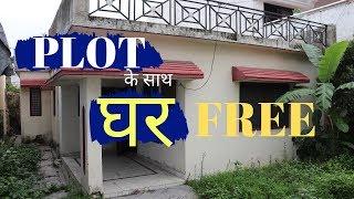 Download Plot In Panditwari, Near Vasant Vihar Dehradun| With an old constructed house Video