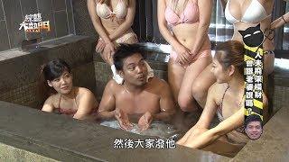 Download 10 WEIRDEST JAPANESE GAME SHOWS Video