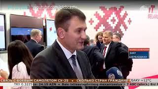 Download Bakutel 2018 - CBC 14:01 Video